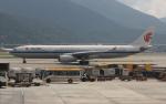 uhfxさんが、香港国際空港で撮影した中国国際航空 A330-343Xの航空フォト(飛行機 写真・画像)