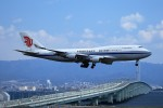 T.Sazenさんが、関西国際空港で撮影した中国国際貨運航空 747-433M(BDSF)の航空フォト(飛行機 写真・画像)