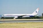 ゴンタさんが、名古屋飛行場で撮影したベトナム航空 767-33A/ERの航空フォト(写真)