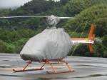 ランチパッドさんが、静岡ヘリポートで撮影した新日本ヘリコプター 206L-3 LongRanger IIIの航空フォト(写真)