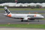 SFJ_capさんが、成田国際空港で撮影したジェットスター・ジャパン A320-232の航空フォト(写真)