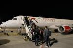 Y.Hさんが、フランクフルト国際空港で撮影したオーストリア航空 ERJ-190-200 LR (ERJ-195LR)の航空フォト(写真)
