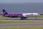 yabyanさんが、中部国際空港で撮影した香港エクスプレス A321-231の航空フォト(飛行機 写真・画像)