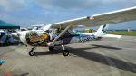 kamerajiijiさんが、横田基地で撮影したヨコタ・アエロ・クラブ 172H Skyhawkの航空フォト(写真)