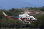 Assk5338さんが、松本空港で撮影した長野県消防防災航空隊 412EPの航空フォト(写真)