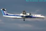 いおりさんが、福岡空港で撮影したANAウイングス DHC-8-402Q Dash 8の航空フォト(写真)