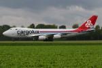 sky-spotterさんが、アムステルダム・スキポール国際空港で撮影したカーゴルクス・イタリア 747-4R7F/SCDの航空フォト(写真)