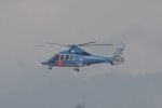 HEATHROWさんが、伊丹空港で撮影した兵庫県警察 EC155B1の航空フォト(写真)