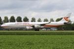 sky-spotterさんが、アムステルダム・スキポール国際空港で撮影したスリナム・エアウェイズ A340-313Xの航空フォト(写真)