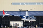 Mizuki24さんが、宇都宮飛行場で撮影した日本個人所有 R44 Ravenの航空フォト(写真)