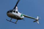 Wasawasa-isaoさんが、名古屋飛行場で撮影したセコインターナショナル R44 Raven IIの航空フォト(写真)