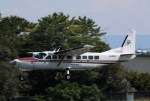 Wasawasa-isaoさんが、名古屋飛行場で撮影した中日本航空 208B Grand Caravanの航空フォト(写真)