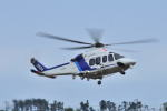 姫神さんが、仙台空港で撮影したオールニッポンヘリコプター AW139の航空フォト(写真)