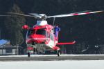 姫神さんが、花巻空港で撮影した札幌市消防局消防航空隊 AW139の航空フォト(写真)
