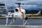 アミーゴさんが、松本空港で撮影した東邦航空 AS350B2 Ecureuilの航空フォト(写真)