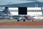 Meggyさんが、伊丹空港で撮影したジェイ・エア ERJ-190-100(ERJ-190STD)の航空フォト(写真)