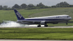 coolinsjpさんが、高松空港で撮影した全日空 767-381/ERの航空フォト(写真)