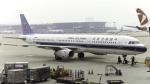 coolinsjpさんが、仁川国際空港で撮影した中国南方航空 A321-231の航空フォト(写真)