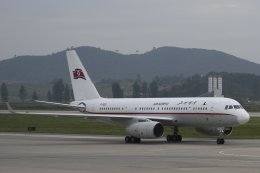 平壌・順安国際空港 - Pyong Yang Sunan International Airport [FNJ/ZKPY]で撮影された平壌・順安国際空港 - Pyong Yang Sunan International Airport [FNJ/ZKPY]の航空機写真