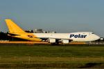 sepia2016さんが、成田国際空港で撮影したポーラーエアカーゴ 747-46NF/SCDの航空フォト(写真)