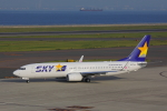 じゃりんこさんが、中部国際空港で撮影したスカイマーク 737-8ALの航空フォト(写真)