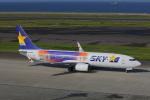 じゃりんこさんが、中部国際空港で撮影したスカイマーク 737-81Dの航空フォト(写真)