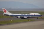 じゃりんこさんが、中部国際空港で撮影した中国国際貨運航空 747-4FTF/SCDの航空フォト(写真)