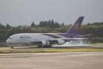 知希(仮)さんが、成田国際空港で撮影したタイ国際航空 A380-841の航空フォト(写真)