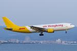 Scotchさんが、関西国際空港で撮影したエアー・ホンコン A300F4-605Rの航空フォト(飛行機 写真・画像)