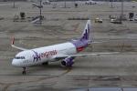 Mochi7D2さんが、中部国際空港で撮影した香港エクスプレス A321-231の航空フォト(写真)