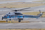 Scotchさんが、関西国際空港で撮影した海上保安庁 EC225LP Super Puma Mk2+の航空フォト(写真)