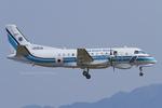 Scotchさんが、関西国際空港で撮影した海上保安庁 340B/Plus SAR-200の航空フォト(写真)