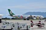 Dojalanaさんが、函館空港で撮影したエバー航空 A330-302Xの航空フォト(飛行機 写真・画像)