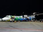 atiiさんが、シェムリアップ国際空港で撮影したバンコクエアウェイズ ATR-72-500 (ATR-72-212A)の航空フォト(写真)