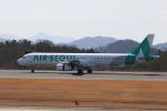MA~RUさんが、広島空港で撮影したエアソウル A321-231の航空フォト(写真)
