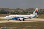 YuukiToonoさんが、蘭州中川国際空港で撮影した東海航空 737-83Zの航空フォト(写真)