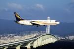 T.Sazenさんが、関西国際空港で撮影した中国郵政航空 737-3Y0(F)の航空フォト(飛行機 写真・画像)
