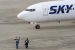 ShiShiMaRu83さんが、神戸空港で撮影したスカイマーク 737-8ALの航空フォト(写真)