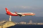 JA946さんが、関西国際空港で撮影した上海航空 737-89Pの航空フォト(写真)