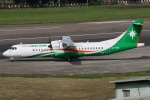 たみぃさんが、台北松山空港で撮影した立栄航空 ATR-72-600の航空フォト(写真)