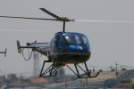 新人スマイスさんが、宇都宮飛行場で撮影した陸上自衛隊 TH-480Bの航空フォト(写真)