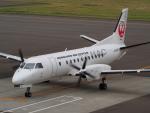 ここはどこ?さんが、札幌飛行場で撮影した北海道エアシステム 340B/Plusの航空フォト(写真)