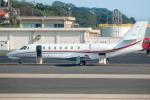 Y-Kenzoさんが、大分空港で撮影した朝日航洋 680 Citation Sovereignの航空フォト(写真)