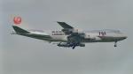 kenko.sさんが、成田国際空港で撮影した日本航空 747-246F/SCDの航空フォト(写真)