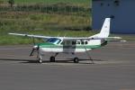 キイロイトリさんが、札幌飛行場で撮影した共立航空撮影 208 Caravan Iの航空フォト(写真)