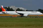 jun☆さんが、成田国際空港で撮影したフィリピン航空 A321-231の航空フォト(写真)
