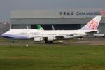 たみぃさんが、台湾桃園国際空港で撮影したチャイナエアライン 747-409の航空フォト(写真)