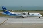 たみぃさんが、金門空港で撮影したマンダリン航空 ATR-72-600の航空フォト(写真)