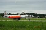 ドリームさんが、松島基地で撮影した航空自衛隊 T-33Aの航空フォト(写真)