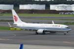SFJ_capさんが、成田国際空港で撮影した中国国際航空 737-89Lの航空フォト(写真)